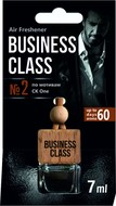 Ароматизатор FRESHCO Business Class №2 CK ONE